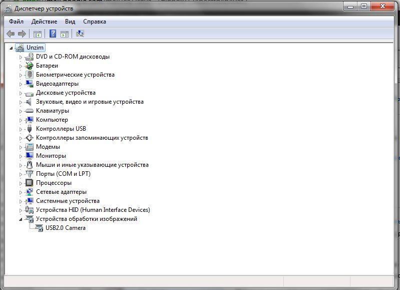 Мультимедийный контроллер скачать драйвер для windows 7